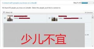 linkedin16