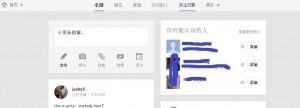 神奇的google,一贴让你了解google与外贸相关的所有功能