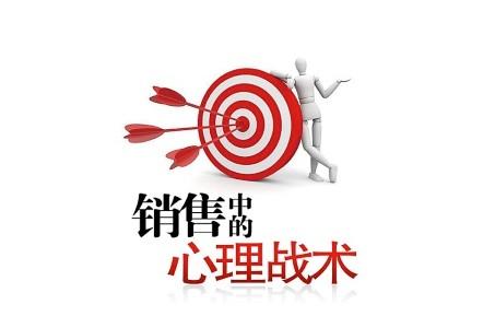 JAC外贸实战:根据企业的性质和负责人的身份谈订单