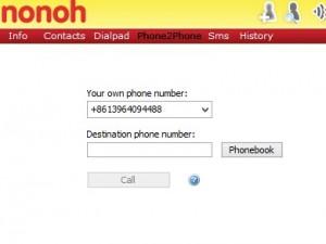 #免费分享联盟#推荐一款网络电话,便宜信号强