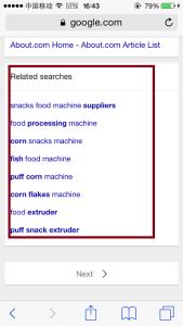 JAC外贸实战:本地化搜索和移动搜索