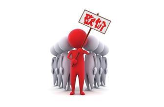 JAC外贸实战:面对客户砍价的终极处理方法