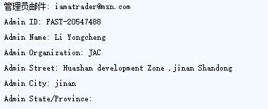 JAC外贸实战:企业或者soho如何验收建站和网络优化