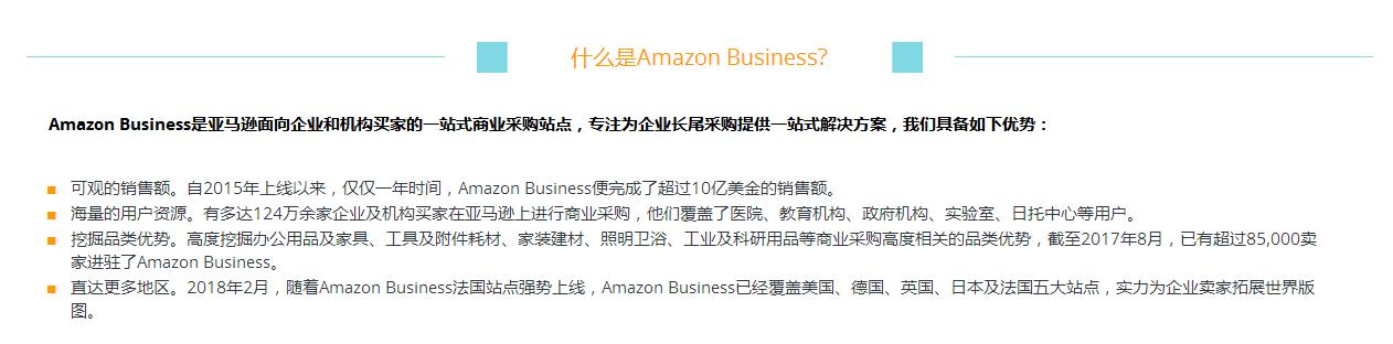 JAC外贸实战:AB业务,中国外贸的另一个必争之地